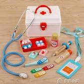 扮家家酒玩具仿真小醫生玩具套裝女孩工具打針護士男孩兒童過家家聽 多色小屋YXS