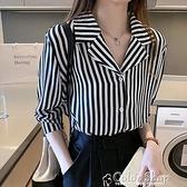 女裝2021春季新款韓版條紋襯衫女設計感小眾輕熟上衣洋氣氣質襯衣 快速出貨