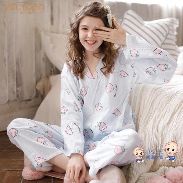 月子服 月子服夏季薄款產後哺乳衣棉質和服孕婦睡衣家居服 多色 雙12提前購