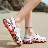 洞洞鞋 新款半拖拖鞋夏季外穿涼鞋男潮流室外洞洞人字男士防滑沙灘鞋
