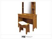 【MK億騰傢俱】CS538-02魯娜3.2尺柚木鏡台(含椅)