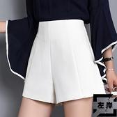 短褲女夏闊腿寬褲寬鬆高腰白色a字顯瘦雪紡西裝黑色薄款外穿【左岸男裝】