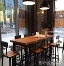吧台桌 北歐實木長條桌咖啡廳吧臺靠墻高腳凳酒吧桌鐵藝家用吧臺桌椅組合 洛小仙女鞋YJT