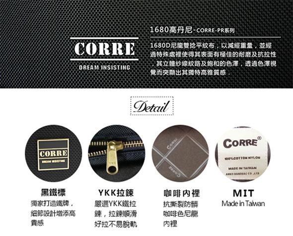 CORRE【PR017】高丹尼個性斜背包