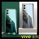 【萌萌噠】VIVO Y72 (5G) 高檔奢華時尚 電鍍金邊 麋鹿保護殼 IQOO Z3 全包防摔軟殼 手機殼 手機套