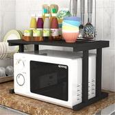 微波爐置物架 架2層廚房收納調味料架架落地電飯煲架雙層儲物【快速出貨】