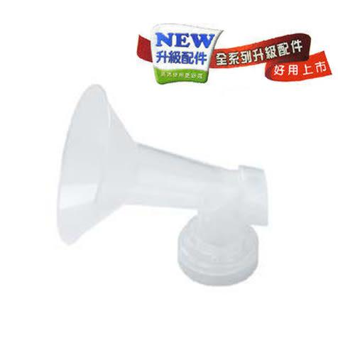 貝瑞克 吸乳器配件-升級喇叭主體