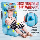 寶寶兒童安全座椅汽車用嬰兒車載坐椅9個月-3-12歲可配isofix接口-大小姐韓風館