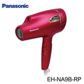 Panasonic國際牌 奈米水離子吹風機 EH-NA9B-PN 粉金色 桃紅 贈化妝包組