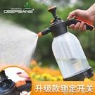 消毒液噴壺澆花家用噴水壺園藝氣壓式噴霧瓶噴霧器透明灑水壺 蘿莉小腳丫