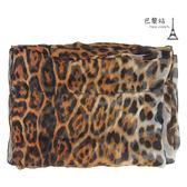 【巴黎站二手名牌專賣店】*現貨*SAINT LAURENT YSL真品* 100% 絲綢豹紋圍巾 絲巾 披巾