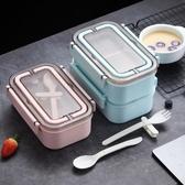304不銹鋼雙層保溫飯盒帶提手便攜單層密封午餐盒帶刀叉勺便當盒