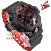 G-SHOCK GA-700SE-1A4 街頭創新螢光元素設計休閒錶 男錶 雙顯示 電子錶 黑x紅 GA-700SE-1A4DR CASIO卡西歐