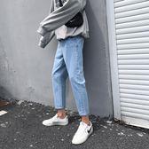 九分褲 秋季ins寬鬆原宿bf直筒九分褲牛仔褲男韓版學生寬鬆淺藍色小腳褲 魔法空間
