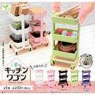 全套5款【日本正版】廚房收納推車 扭蛋 轉蛋 迷你推車 迷你滑輪收納車 YELL - 826148