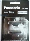 Panasonic 原廠刮鬍刀刀片 【WES9850EP 】ES-4036ˋES-4815ˋES-4823ˋES-RW30 適用