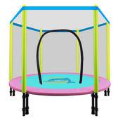 寶寶蹦蹦床家用兒童室內增高小孩彈彈床折疊成人家庭彈跳床跳跳床YS-新年聚優惠