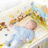嬰兒床床圍 棉可拆洗寶寶床圍套件嬰兒床上用品五件套防撞床品【果果精品】