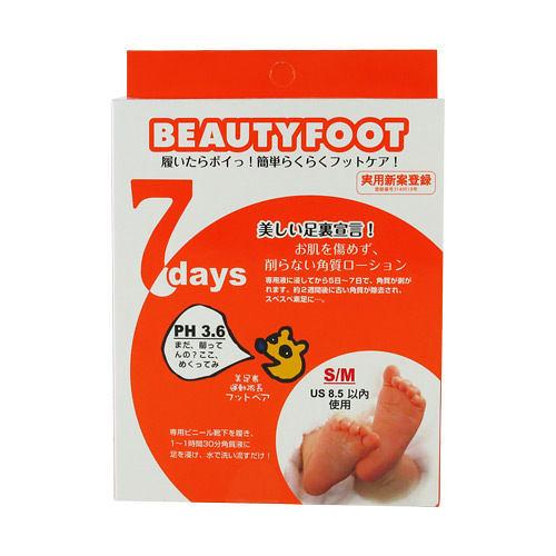 Beauty Foot 7天神奇煥膚足膜【七三七香水精品坊】
