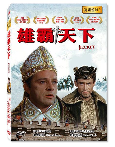 【雄霸天下】Becket DVD