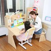 加大桌椅 桌子 椅子 學習書桌椅 電腦桌 成長書桌椅 矯姿椅 功能學習桌 電腦椅 兒童椅帶書架