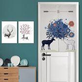 新北歐手繪麋鹿門簾隔斷簾家用臥室遮光風水簾衛生間廚房布藝半簾