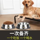 不銹鋼狗碗狗盆狗食盆貓碗金毛寵物碗大號單碗大型犬飯盆狗狗用品-Ifashion