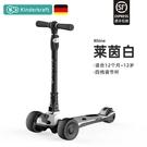 兒童滑板車 kinderkraft兒童滑板車德國KK可溜可滑可坐二合一單腳平衡踏板車