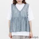 「Summer」鏤空蕾絲V領排釦無袖背心上衣 (提醒 SM2僅單一尺寸) - Sm2