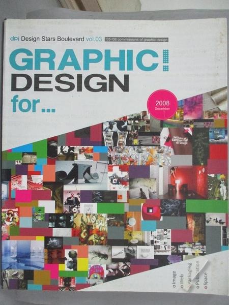 【書寶二手書T6/廣告_QIR】Design Stars Boulevard vol.08_Adam Liao