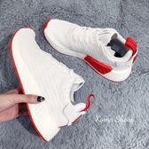 Kumo shoes ADIDAS NMD_R2 Primeknit R2 PK BOOST 紅白 男女款 BA7253