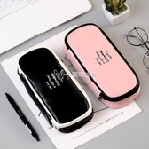 文具盒韓國多功能簡約男女生小清新可愛學生創意韓國文具盒 瑪奇哈朵