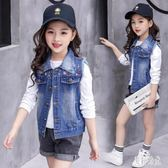 女童馬甲 夏季新款兒童牛仔馬甲女童小女孩外套純棉韓版洋氣上衣 aj4180『美好時光』