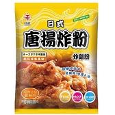 日正 唐揚炸粉-起士洋蔥風味 100g【康鄰超市】