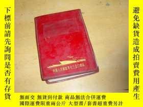 二手書博民逛書店罕見封面有中國人民解放軍七三五0部隊記事本(沒用過有毛像和題詞)