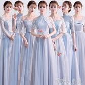 伴娘服長款夏季創意ins伴娘團平時可穿簡約大碼仙氣質禮服女ATF「錢夫人小鋪」