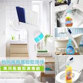 金德恩【台灣製造】 瓶蓋型清潔液軌道刷/ 溝槽刷