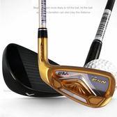 高爾夫 7號鐵桿  golf男女款初學者練習桿【藍星居家】