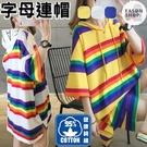 EASON SHOP(GQ0938)韓版95%純棉彩虹條紋前短後長側開衩落肩寬鬆寬版字母連帽T恤裙女上衣服大碼外搭