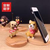 平板架 小狗手機支架桌面創意手機架卡通架子可愛狗狗手機座定制禮品 巴黎春天