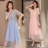 中大尺碼孕婦洋裝 時尚V領兩件式套裝連身裙網紗拼接寬鬆裙子 DR20523【彩虹之家】