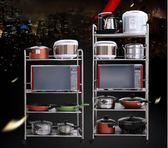 廚房落地多層不銹鋼微波爐置物架烤箱收納儲物tz6839【3C環球數位館】