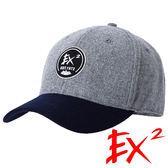 EX2 男款 保暖休閒棒球帽 (灰) 364068 露營 旅遊 戶外 出國 鴨舌帽 運動帽