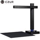 Starking CZUR Shine Ultra 秒速攜帶式高拍儀