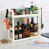 廚房雙層置物架加厚免打孔調料調味收納刀架落地筷子雙層瀝水廚具 ATF 全館鉅惠