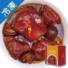 【台畜】傳統燉豬腳600G/盒【愛買冷凍...