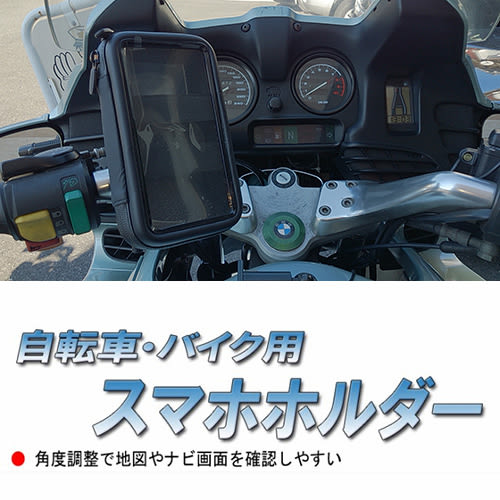 sym r1 r1z rx 110 iphone x 8 6s 7 plus iphone8 iphone7 note防水皮套手機座機車衛星導航支架摩托車架