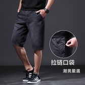 夏季黑色牛仔短褲男士五分褲寬鬆直筒加肥加大尺碼胖子休閒中褲厚款28-46