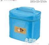 便當袋韓國greenkeeps小學生飯盒袋 成人保溫便當包兒童卡通餐盤保溫袋 易家樂