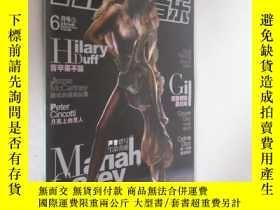 二手書博民逛書店Hit輕音樂罕見2005年6月號上Y19945